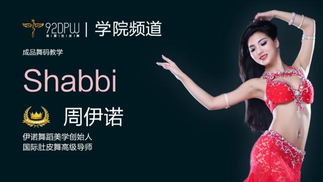 Shabbi