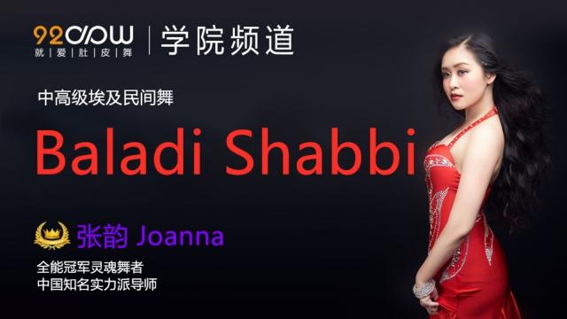 Baladi shabbi