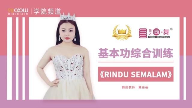 Rindu Semalam