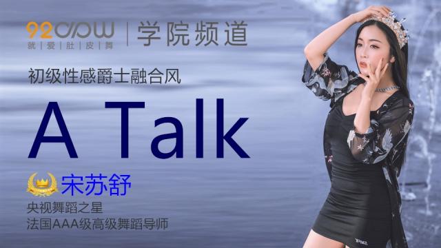 A Talk