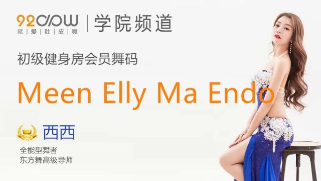 Meen Elly Ma Endo