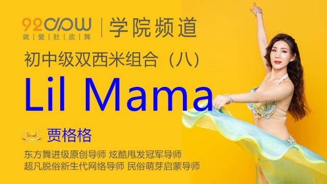 8.Lil Mama