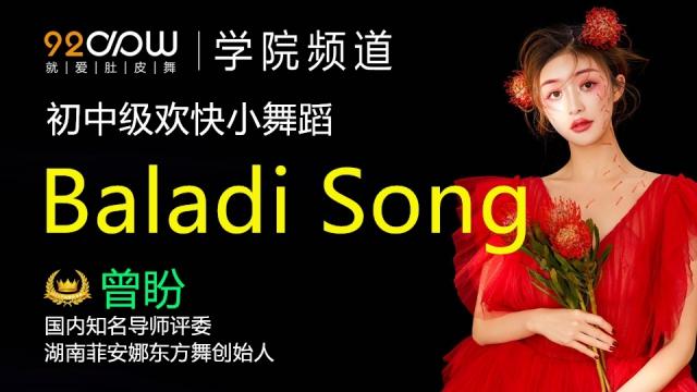 Baladi Song