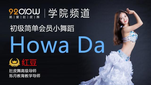 Howa Da