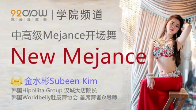 New Mejance