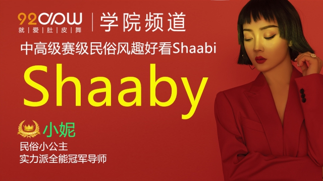 Shaaby